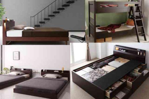 ベッド 種類