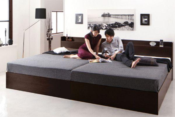 シングルベッド 2つ