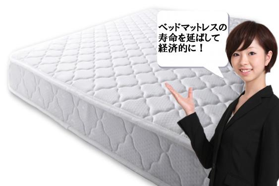 ベッドマットレス 寿命