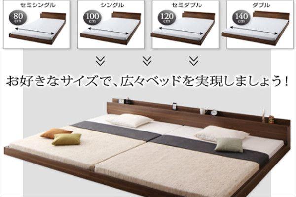 連結ベッド 口コミ