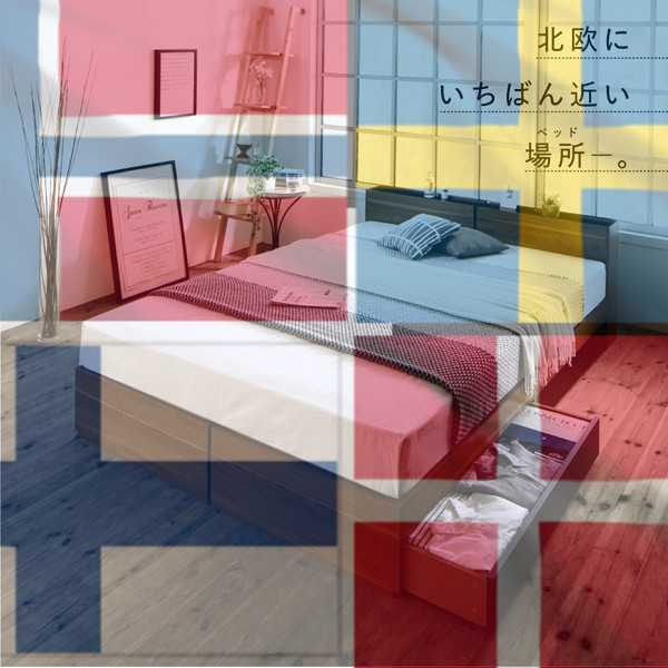 北欧 ベッド